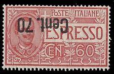 REGNO D'ITALIA 1925 ESPRESSO - VARIETA' SOPRASTAMPA CAPOVOLTA n.9a INTEGRO € 675