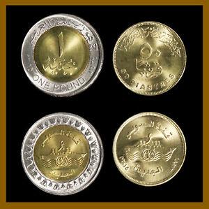 Egypt 50 Piastres & 1 Pound (2 Pcs Coin Set), 2015 Comme. Suez Canal Bimetallic