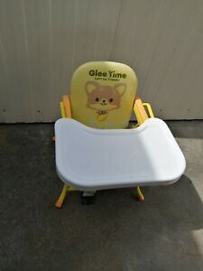Japanese Foldable Yellow High Chair