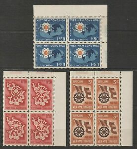 1965 South Vietnam Stamps Buddhist Wheel of Life and Flames Sc # 255 - 257 MNH