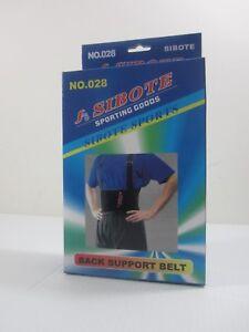 Back support brace belt lumbar lower back waist adjust flexible heavy new