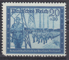 Germany Deutsches Reich 1944 Mi. Nr. 892 II Plattenfehler Postal Employees MNG