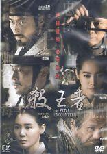 The Fatal Encounter DVD Hyun Bin Cho Jae Hyun Korean NEW Eng Sub R3