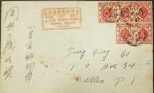 O) 1932 HONG KONG, 4 CENTS SCOTT A12 - KING GEORGE V - SUN FAT WAH DES VOEUX TO