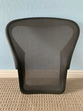 Herman Miller Aeron Remastered Seat Back (size B) Parts