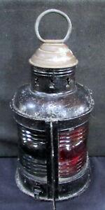 VINTAGE UNUSUAL RED & GREEN GLASS MARINE PORT & STARBOARD  KEROSENE LANTERN