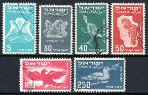 Israel C1-C6, Used. Air Post. Doves, grapes; Eagle; Mosaic bird, 1950