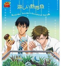 Kunimitsu Tezuka - Sabishii Nettaigyo [New CD]