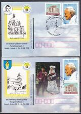 "POLAND 2013 Postmark - ""Memory the Holy Pope John Paul"" -  Upt. Gostyń Poznański"