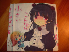 NEW ORE NO IMOUTO , Oreimo FACE Towel FOR THAT Japan Anime Manga FAN (XF J025)