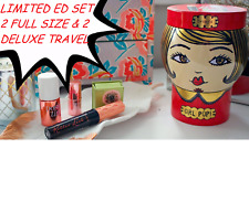 Benefit GIRL POP Sold Out ~4 PC GIFT SET~ in COLLECTIBLE SEALED TIN! LIMITED ED!