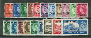 "British Tangier GB Postage Stamps Overprinted ""1857-1957 - TANGIER"" #5023"