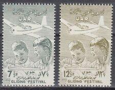 Syrien Syria UAR 1958 ** Mi.V28/29 Flugzeug Aircraft Segelflieger Glider