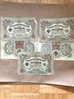 (10) 1905 + 1909 RUSSIA ROUBLES NOTES.