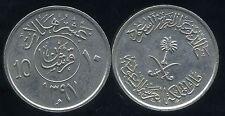 SAUDI ARABIA     ARABIE SAOUDITE  10 halala  1976 - 1397    ( etat )
