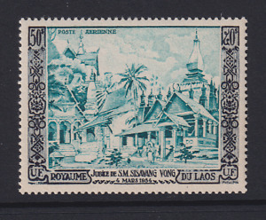 LAOS  1954: MLH 50 pi AIR POST Sc #C13 cv US $90 · 2 images