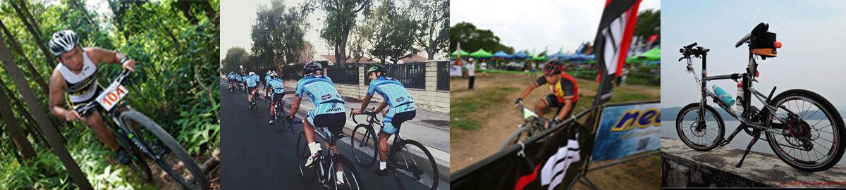 Aqing Cycling 001
