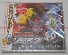 New Pokemon the Movie Zoroark Master of Illusions Music Collection Soundtrack CD