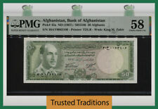 TT PK 43a 1977 AFGHANISTAN 50 AFGHANIS PMG 58 CHOICE ABOUT UNCIRCULATED