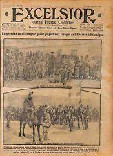 Revolution Battalion Greece Army Thessaloniki Cavalla Macedonia Front WWI 1916