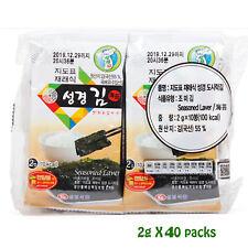 Korean Seasoned Roasted Seaweed Laver Lunch Snack Nori Gim 2g X40 packs MI Korea