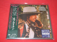 4B BOB DYLAN DESIRE JAPAN MINI LP CD