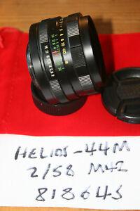 Helios-44M 58mm f/2 Lens M42 (Pentax/Praktica/Zenit) lens with caps etc.