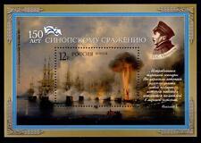 Admiral Nachimow. 150J. Seeschlacht bei Sinop. Block. Rußland 2003