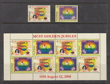 Philippine Stamps 2008 Missionary Catechists of St. Therese Golden Jubilee Compl