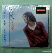 Faye Wong RARE M Hong Kong CD Sky 1994 王菲 天空 掙脫 (The Cranberries-Dreams) 重慶森林 棋子