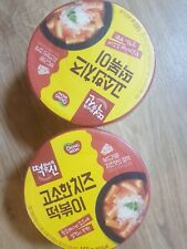 Instant Cup Spicy Korean Rice Cake Tteokbokki ( 2 Pack )(Cheeze tasty)