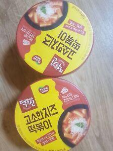 Instant Cup  Korean Rice Cake Tteokbokki ( 2 Pack )  (Cheeze tasty)