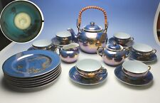 NEW 21-PC Japanese Porcelain Geisha Tea Set Gold Dragonware Blue Luster Glaze