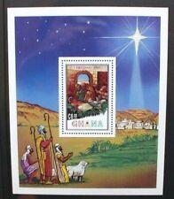 GHANA 1982 Christmas. SOUVENIR SHEET. Mint Never Hinged. SG1018.