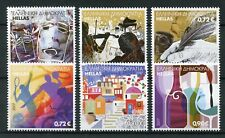 Greece 2017 MNH Personalized Stamps Sports Music Literature Theatre Wine 6v Set