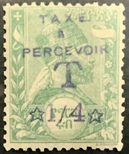 Ethiopia #MiPO15 Mint CV€50.00 1906 ¼g Surcharge Overprint Postage Due [YTTT22]