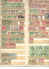 Jamaica: used lot, repeated, different cancelations, good condition, EB0101