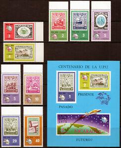 Nicaragua 1974 QEII UPU Centenary complete set of 9 plus Mini Sheet MNH
