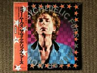 """The Psychedelic Furs """"Mirror Moves"""" Japanese Pressing W/ Insert Mint Con"""