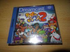 Videogiochi manuale inclusi per Sega Dreamcast, Anno di pubblicazione 2001