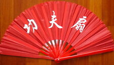 Tai Chi Eventail-éventail-Tai Ji Fan-abanico-Angebot-ventaglio-rouge Kung fu