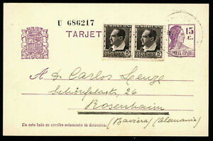 P161 SPAIN. STATIONERY #69 USED. .