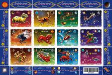 2015 Latvia Latvian China,Lunar Horoscope MNH full mini sheet MI 950-61