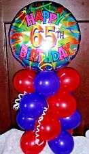 "AGE 65 65TH BIRTHDAY 18"" FOIL BALLOON TABLE DISPLAY DECORATION AIR FILL R & P"