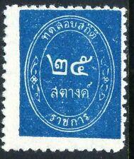 Thailand 1963 Official Stamp Mint V391 ⭐⭐⭐