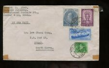 """India Cover 1956 Bombay to Pusan, South Korea  """"By Sea Mail"""""""