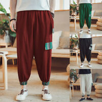 INCERUN Plus Size Men Retro Casual Wide Leg Pants Baggy Harem Pants Slacks S-5XL
