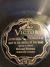 78 Rpm; McCravy Brothers; Keep In The Middle Of The Road & Dollar & The Devil