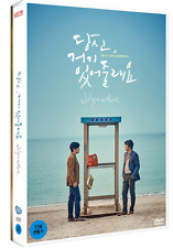 """KOREAN MOVIE """"Will You Be There?"""" DVD REGION 3"""