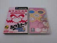 Nintendo GameCube GC Atsumare Made in Wario Japan F/S